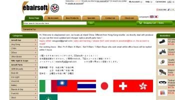 EBairsoft.com